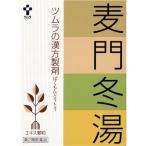(第2類医薬品)ツムラ漢方薬 麦門冬湯エキス顆粒 ( 24包 )/ ツムラ漢方