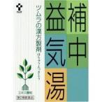 (第2類医薬品)ツムラ漢方薬 補中益気湯エキス顆粒 ( 24包 )/ ツムラ漢方
