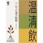 (第2類医薬品)ツムラ漢方薬 温清飲エキス顆粒 ( 24包 )/ ツムラ漢方