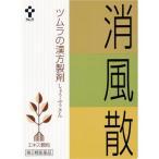 (第2類医薬品)ツムラ漢方薬 消風散エキス顆粒 ( 24包 )/ ツムラ漢方