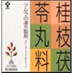 (第2類医薬品)ツムラ漢方 桂枝茯苓丸料エキス顆粒A ( 64包 )/ ツムラ漢方