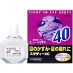 (第3類医薬品)スタディー40 ( 15mL )
