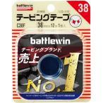 バトルウィン テーピングテープC38F ( 38mm*12m(1コ入) )/ battlewin(バトルウィン)