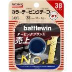 バトルウィン カラーテーピングテープ 38 ベージュ ( 38mm*12m 1巻入 )/ battlewin(バトルウィン)