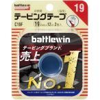 バトルウィン テーピングテープC19F ( 19mm*12m(2コ入) )/ battlewin(バトルウィン)