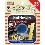 バトルウィン テーピングテープC25F ( 25mm*12m(1コ入) )/ battlewin(バトルウィン)