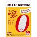 シュガーカット顆粒 ゼロ ( 1kg )/ シュガーカット ( エリスリトール 1kg ダイエット食品 )
