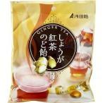 しょうが紅茶のど飴 ( 70g )