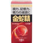 (第1類医薬品)金蛇精(糖衣錠) ( 120錠 )