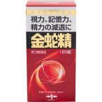 (第1類医薬品)金蛇精(糖衣錠) ( 180錠 )