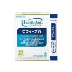 【機能性表示食品】ヘルスエイド ビフィーナR(レギュラー) 20日分 ( 20包 )/ ヘルスエイド