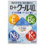 (第3類医薬品)ロート クール40アルファ ( 12ml )/ ロート