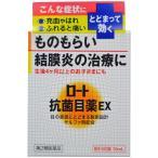 (第2類医薬品)ロート抗菌目薬EX ( 10mL )
