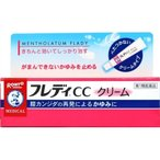 (第1類医薬品)メンソレータム フレディCCクリーム(セルフメディケーション税制対象) ( 10g )/ メンソレータム
