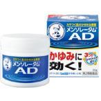 (第2類医薬品)メンソレータム ADクリームm ジャー ( 50g )/ メンソレータム