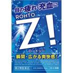 (第2類医薬品)ロートジーb ( 12mL )/ ロートZi