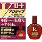 (第2類医薬品)Vロート アクティブプレミアム ( 15mL )