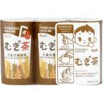 和光堂 元気っち! むぎ茶 ( 125mL*3本入 )/ 元気っち! ( 離乳食・ベビーフード 飲料・ジュース類 ベビー用品 )