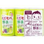 (訳あり)和光堂 元気っち! くだものと野菜 ( 125mL*3本入 )/ 元気っち! ( 離乳食・ベビーフード 飲料・ジュース類 ベビー用品 )