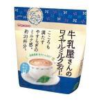 牛乳屋さんのロイヤルミルクティー 袋 ( 260g )/ 牛乳屋さんシリーズ ( ベビー用品 )