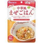 (訳あり)介護食 区分1/食事は楽し 中華風まぜごはん ( 80g )/ 食事は楽し
