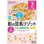 和光堂 グーグーキッチン 鮭の豆乳リゾット 7ヵ月〜 ( 80g )/ グーグーキッチン