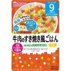 和光堂 グーグーキッチン 牛肉のすき焼き風ごはん 9ヵ月〜 ( 80g )/ グーグーキッチン