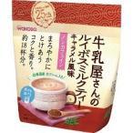 牛乳屋さんシリーズ ルイボスミルクティー キャラメル味 ( 220g )/ 牛乳屋さんシリーズ