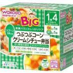 ビッグサイズの栄養マルシェ つぶつぶコーンクリームシチュー弁当 ( 1セット )/ 栄養マルシェ
