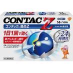 (第1類医薬品)コンタック 鼻炎Z ( 14錠 )/ コンタック