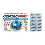 (第(2)類医薬品)新コンタック600プラス ( 40カプセル )/ コンタック
