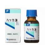 健栄製薬 ハッカ油 ( 20mL ) ( ハッカ油 アロマオイル 花粉対策 )