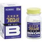 (第(2)類医薬品)エスエスブロン錠 ( 60錠 )/ ブロン