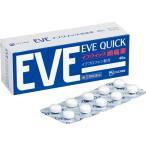(第(2)類医薬品)イブクイック 頭痛薬(セルフメディケーション税制対象) ( 40錠 )/ イブ(EVE)