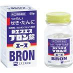 (第(2)類医薬品)新エスエスブロン錠エース ( 60錠 )/ ブロン