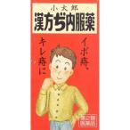 (第2類医薬品)小太郎漢方ぢ内服薬 ( 150錠 )