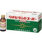 大正製薬 リポビタンDスーパー ( 100mL*10本入 ) /  リポビタン ( リポビタンd 栄養ドリンク 滋養強壮 )