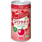 コバラサポート りんご風味 ( 185mL*30本入 )/ コバラサポート