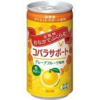 コバラサポート グレープフルーツ風味 ( 185mL*6本入 )/ コバラサポート