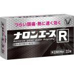 (第(2)類医薬品)ナロンエースR ( 32錠 )/ ナロン
