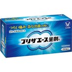 (第(2)類医薬品)プリザエース坐剤T ( 30コ入 ) /  プリザ
