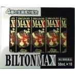 (第2類医薬品)ビルトン マックス ( 50mL*10コ入 ) ( マックス )