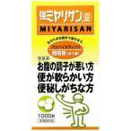 強ミヤリサン 錠 ( 1000錠入 )/ ミヤリサン ( 整腸 便通を整える 便秘 軟便 腹部膨満 乳酸菌 酪酸菌 )