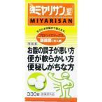 強ミヤリサン錠 ( 330錠入 )/ ミヤリサン ( 整腸 便通を整える 便秘 軟便 腹部膨満 乳酸菌 酪酸菌 )