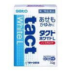 (第2類医薬品)タクトホワイトL ( 32g )/ タクト
