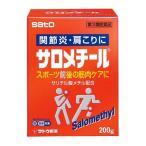 (第3類医薬品)サロメチール ( 200g ) /  サロメチール
