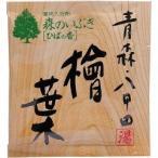 森のいぶき 青森八甲田 檜葉(25g)