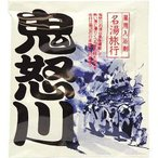 名湯旅行 鬼怒川(25g)