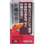 (第2類医薬品)ネオレバルミン錠 ( 180錠 )
