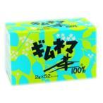 ギムネマ茶 100% 昭和 ( 52包入 ) ( お茶 )